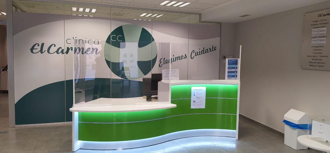 Clínica El Carmen pone a disposición de los usuarios un nuevo servicio de Médico de Guardia y Enfermería los sábados de 8,30 a 13,30